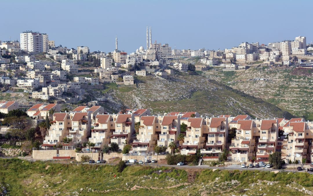 U.S. Policy Concerning Israeli Settlements