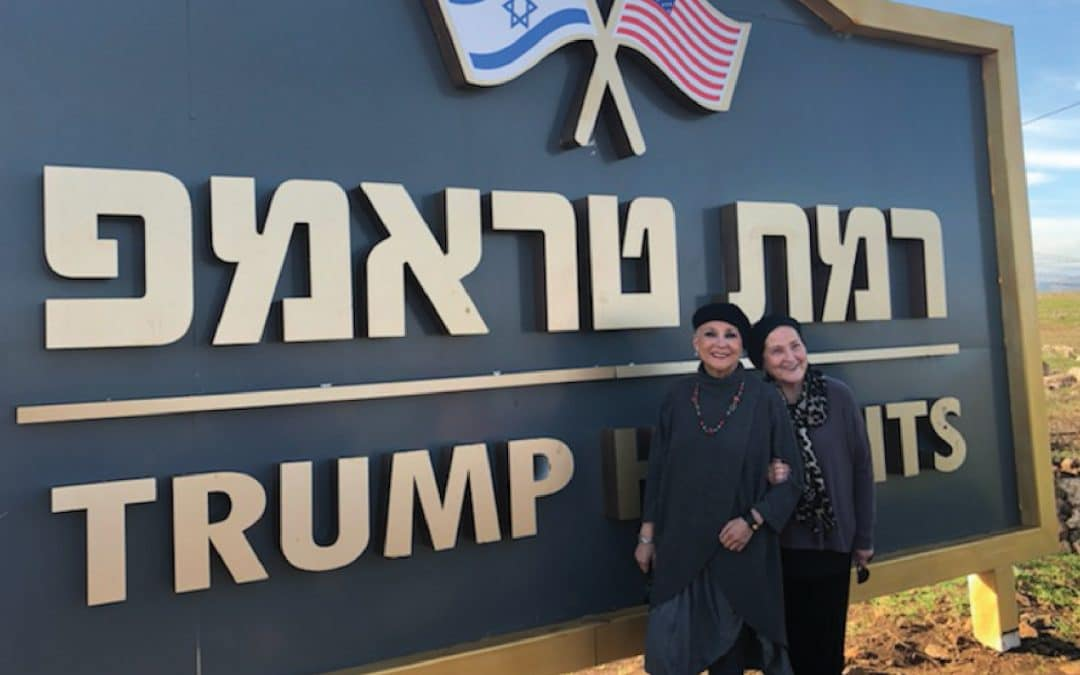 Israel's Borders; Gaza, The Golan, Syria, Trump Heights & More