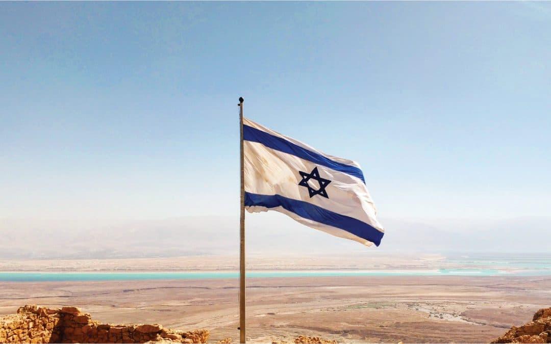 Israel's Borders – CUFI Summit