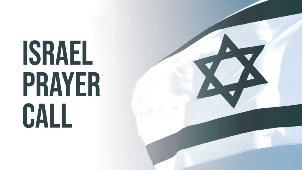 israel-prayer-call